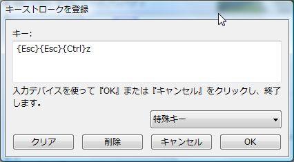 WS000011.jpg