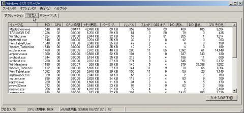 WS000024.jpg