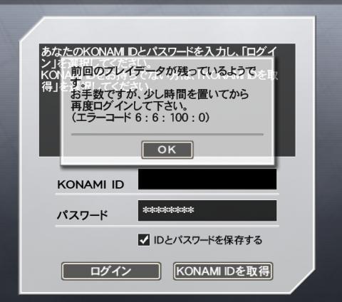 beforeplaydataremains.jpg