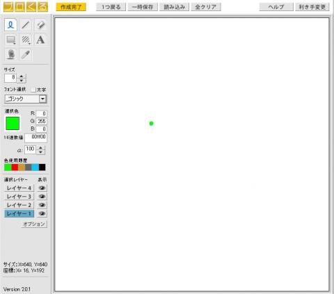 blokuru_editior.jpg