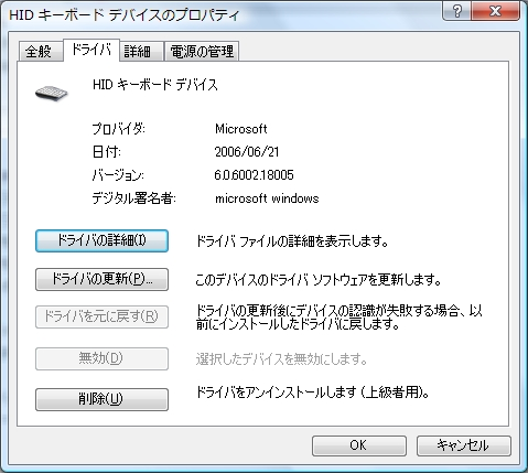 deviceproperty.jpg