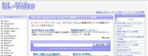 dl-video.jpg