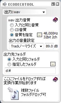 ecodeco.jpg
