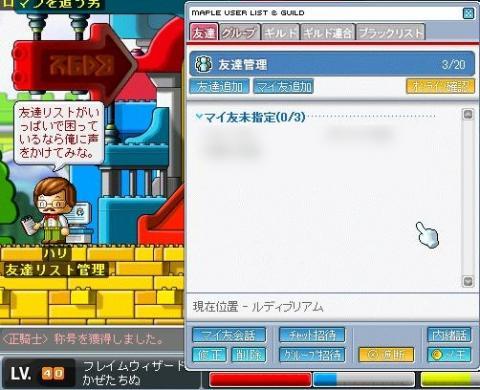 friend_up.jpg