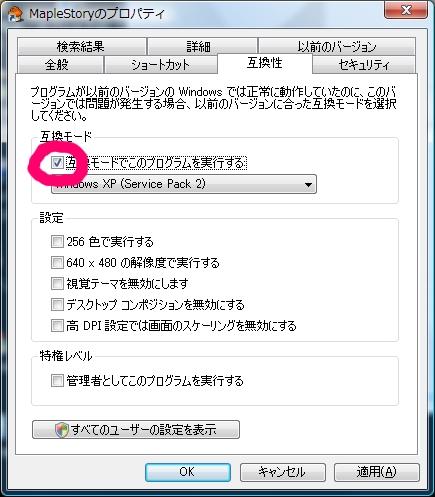 gokanset.jpg