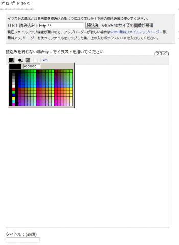 illustdeblogmain.jpg