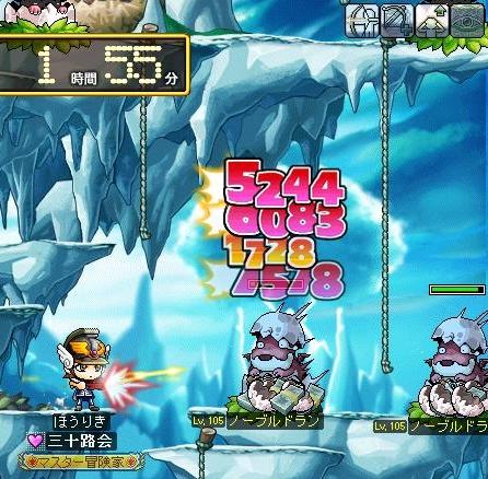 kari_20091205002520.jpg