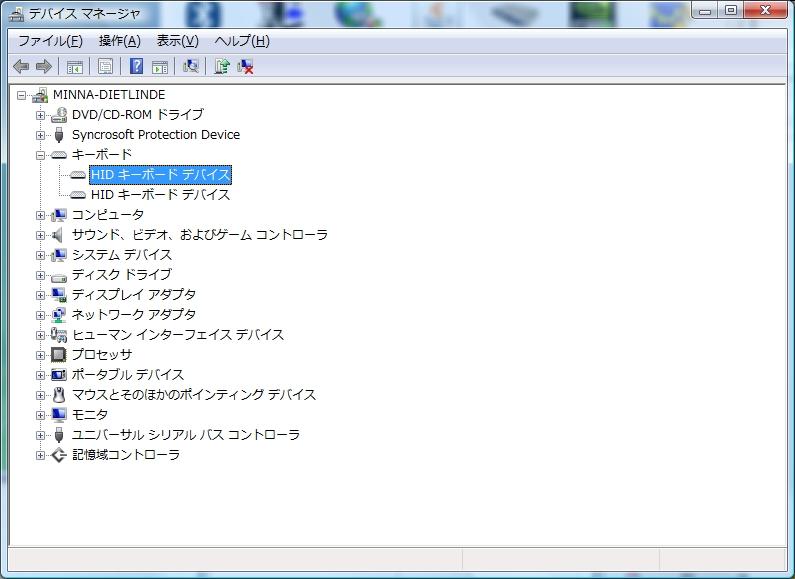 keyboarddevice.jpg