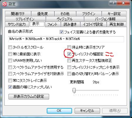 lilith_environmentdiag.jpg