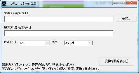 mp4tomp3.jpg
