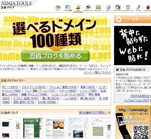 ninja_top.jpg