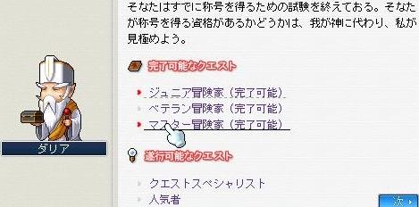 quest2009.jpg