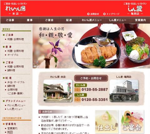 rainbow_restaurant.jpg