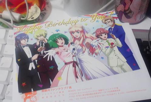 誕生日カード11