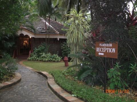 2008-11-22 reseption