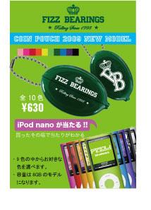 coinpouch-nano.jpg