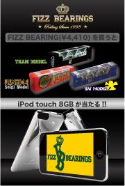 fizz-touch.jpg