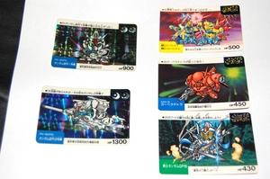 SDガンダム:ネオバトルカード1