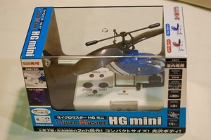 室内用ラジコンヘリコプター マイクロマスターHG mini