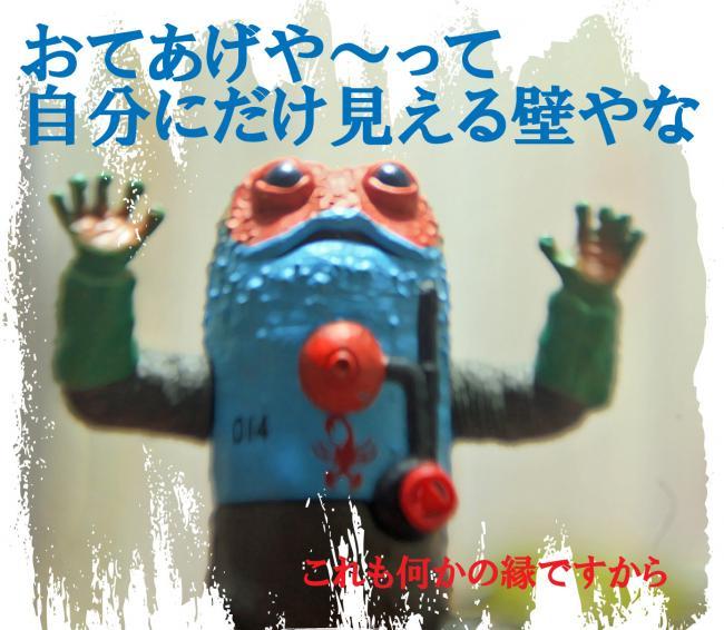 IMG_1436縺ョ繧ウ繝斐・_convert_20100820120624
