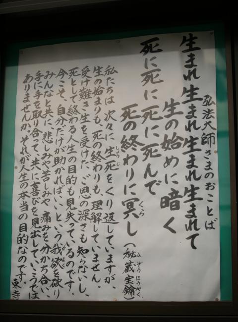 譚ア蟇コ_convert_20110630194510