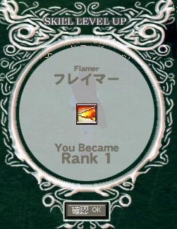 フレーマー1