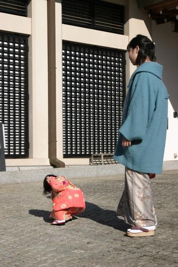 kimono010102.jpg