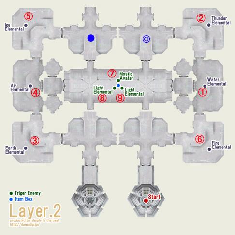 テメナス中央塔2階:番号順に倒していきます^^