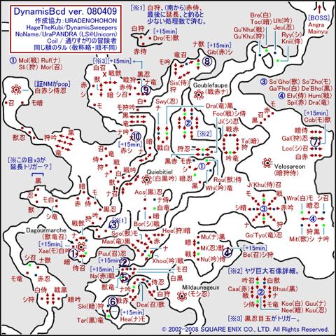 裏氷河の地図です、③の上のハイドラ超リンク釣りで時間かかってしまったのです^^