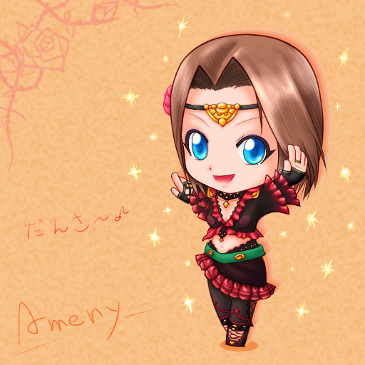 Ameny the Dancer