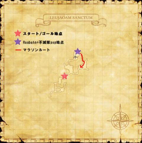 アサルト不滅魔滅合同演習の地図です^^