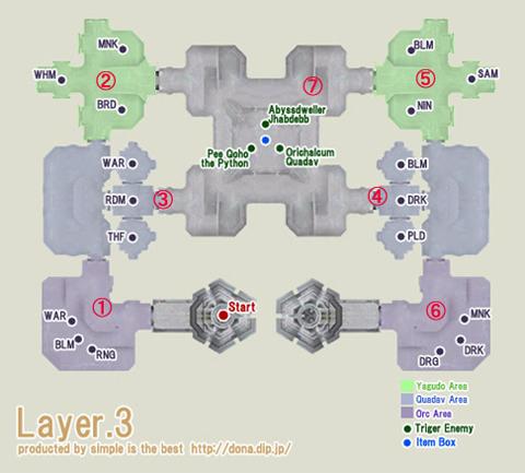 中央塔3階のは地図です、番号順にいきます!