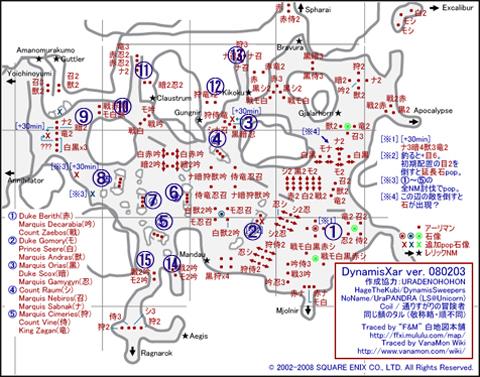 裏ザルカの配置図です、リンクが多いんですよね~^^