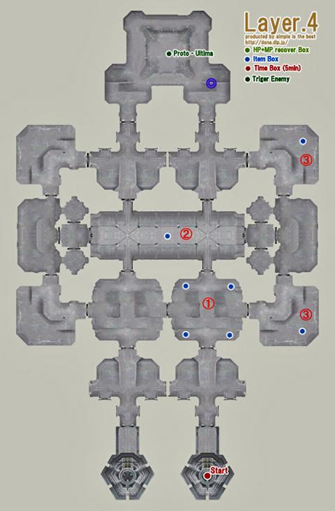 テメナス中央塔4階、アルテマの棲家には宝の箱があります!