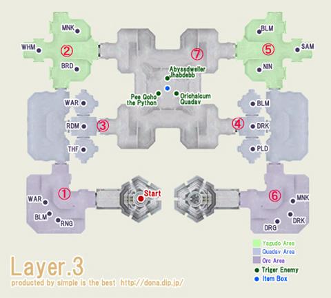 テメナス中央塔3階の配置図ですよ!