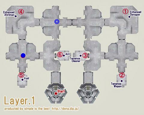 テメナス中央塔1階の配置図です!