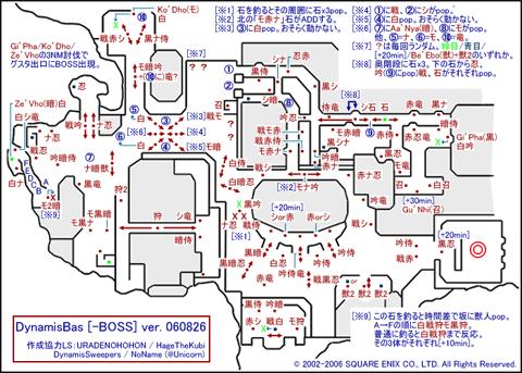 ボスまえの裏バス配置図です^^
