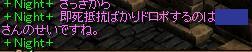 君のせいDA★←