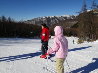 ski_20101212212750.jpg