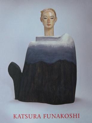 skulpturen20und20zeichnungen-big.jpg