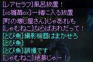 SPSCF0110.jpg