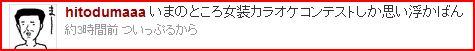 ma-san.jpg