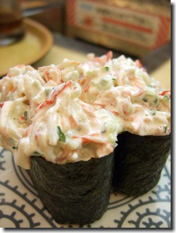 無添くら寿司 サラダ