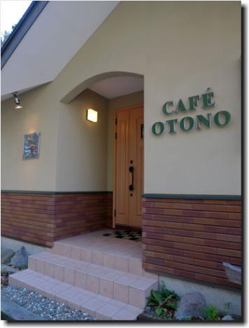 Cafe otono