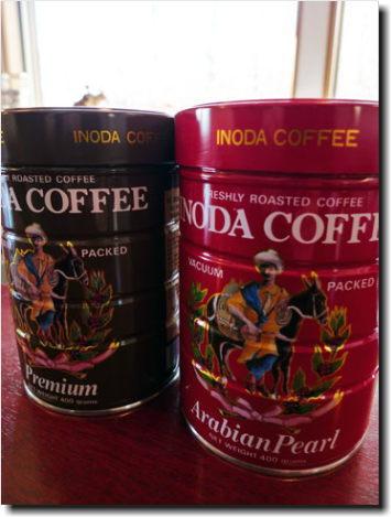 Cafe otono コーヒーの缶
