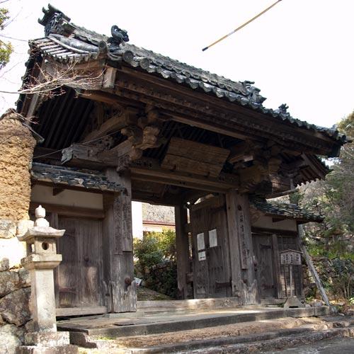 長楽寺 山門