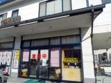 櫻屋 店の外観