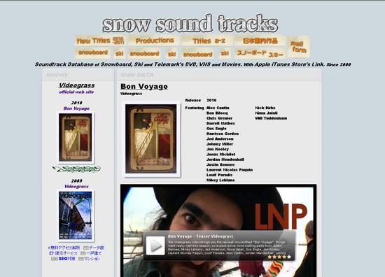 snowsoundtracks.jpg