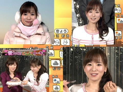 愛子 25歳