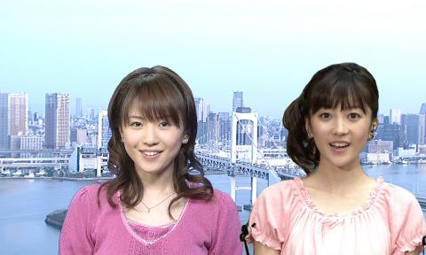Chiaki & Yuki